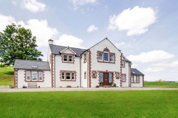 Station House, Killearn (G63)
